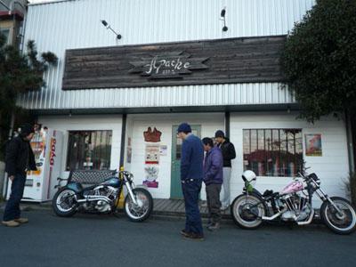 本日のバイク!!_f0194657_17223070.jpg
