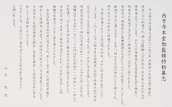 2014/01/13 大倉山から新羽へ_b0171364_1322285.jpg