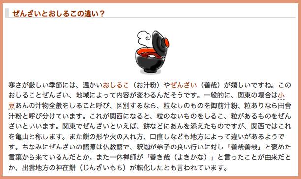 d0097364_20544020.jpg