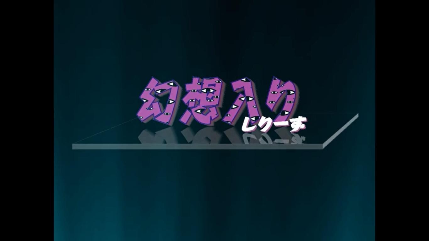 d0284766_035729.jpg