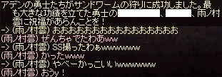 a0201367_1272531.jpg