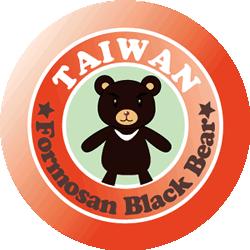 台灣黑熊_e0040579_1123433.png