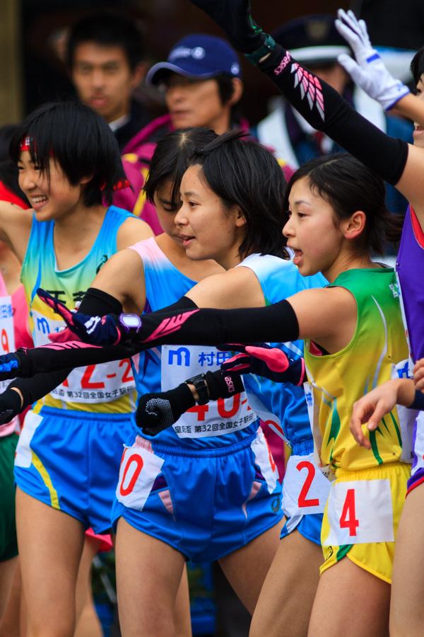 第32回全国都道府県対抗女子駅伝競争大会! : Prado Photography!