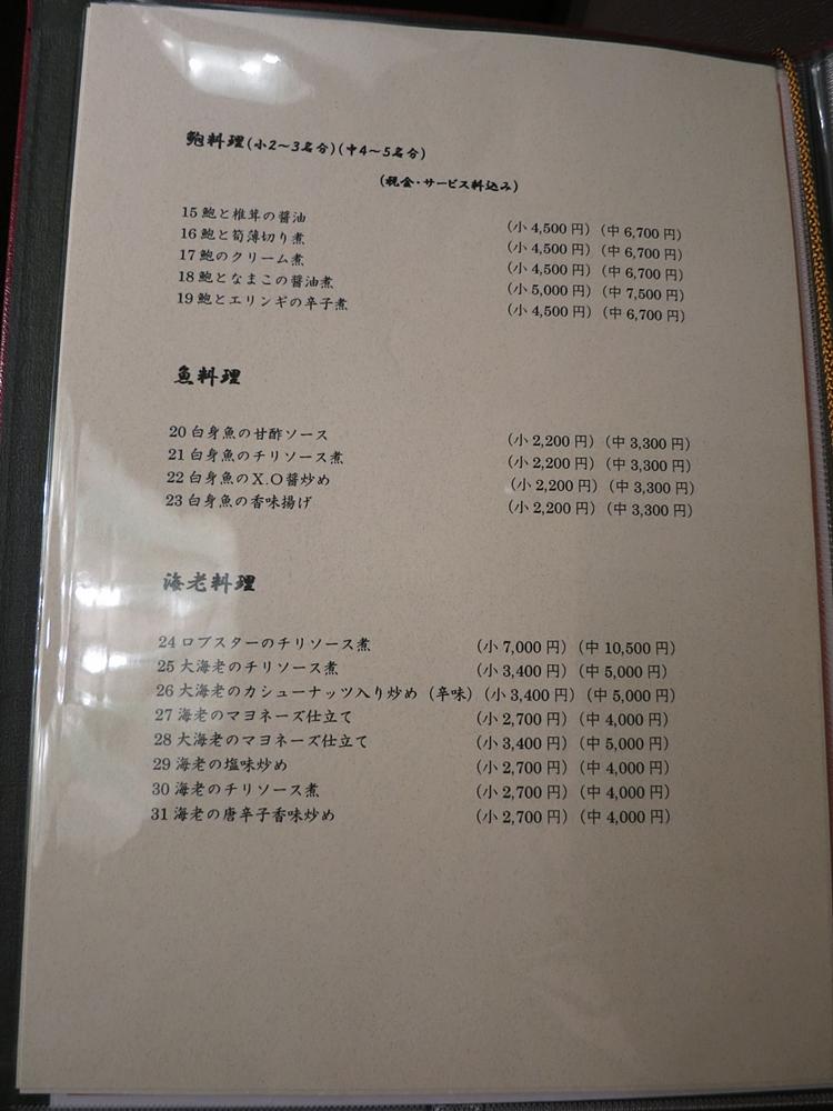 f0299682_18413914.jpg