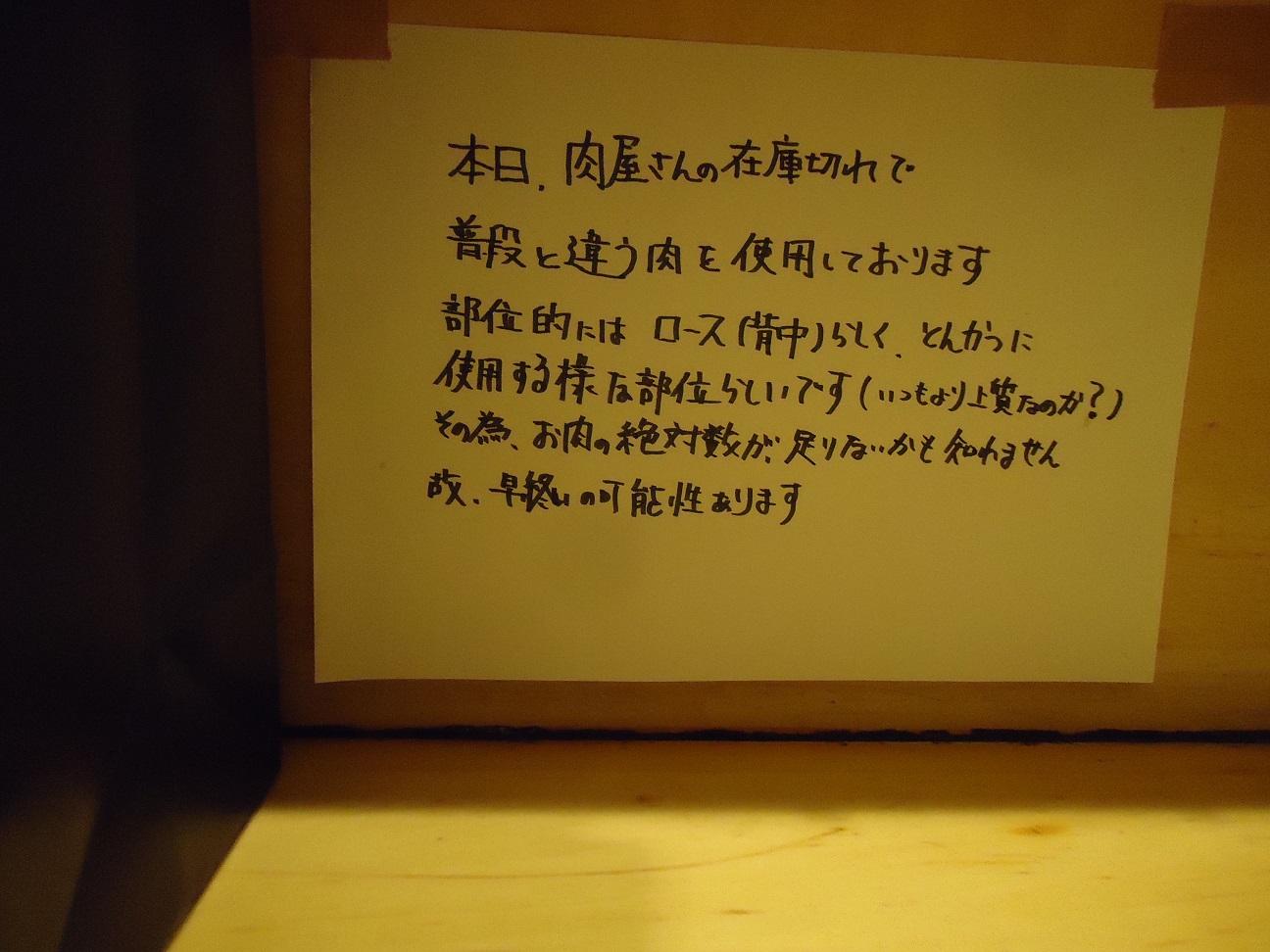 f0170885_20253289.jpg