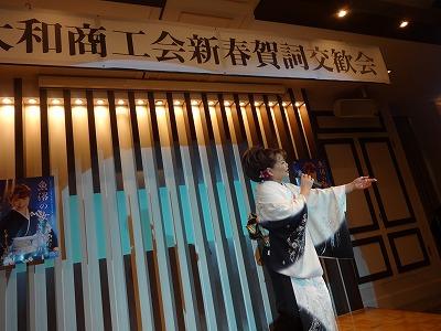 湯沢町・南魚沼市議会評議員会  新春賀詞交換会_f0019487_8224133.jpg