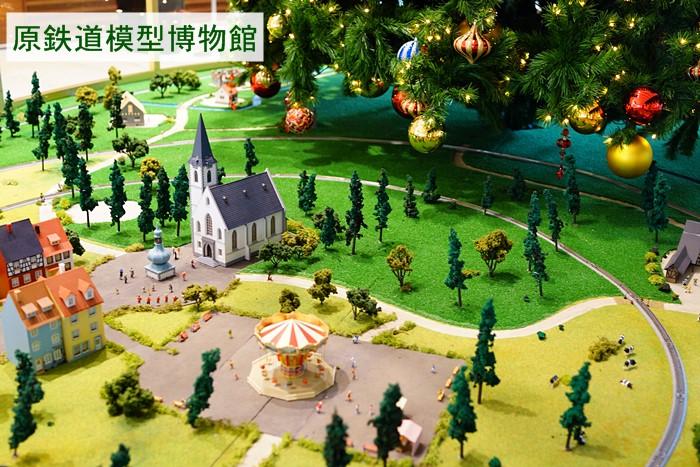 横浜三井ビルディングのクリスマス 原鉄道模型博物館のクリスマス_b0145398_21215628.jpg
