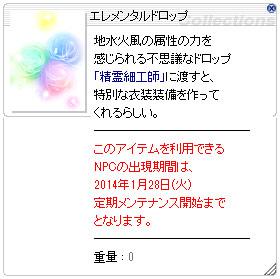 f0149798_2564644.jpg