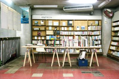 天華堂書店2階(suiranの店舗)_e0200305_1422674.jpg