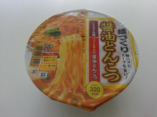 マルちゃん 麺づくり醤油とんこつ¥99_b0042308_23535568.jpg