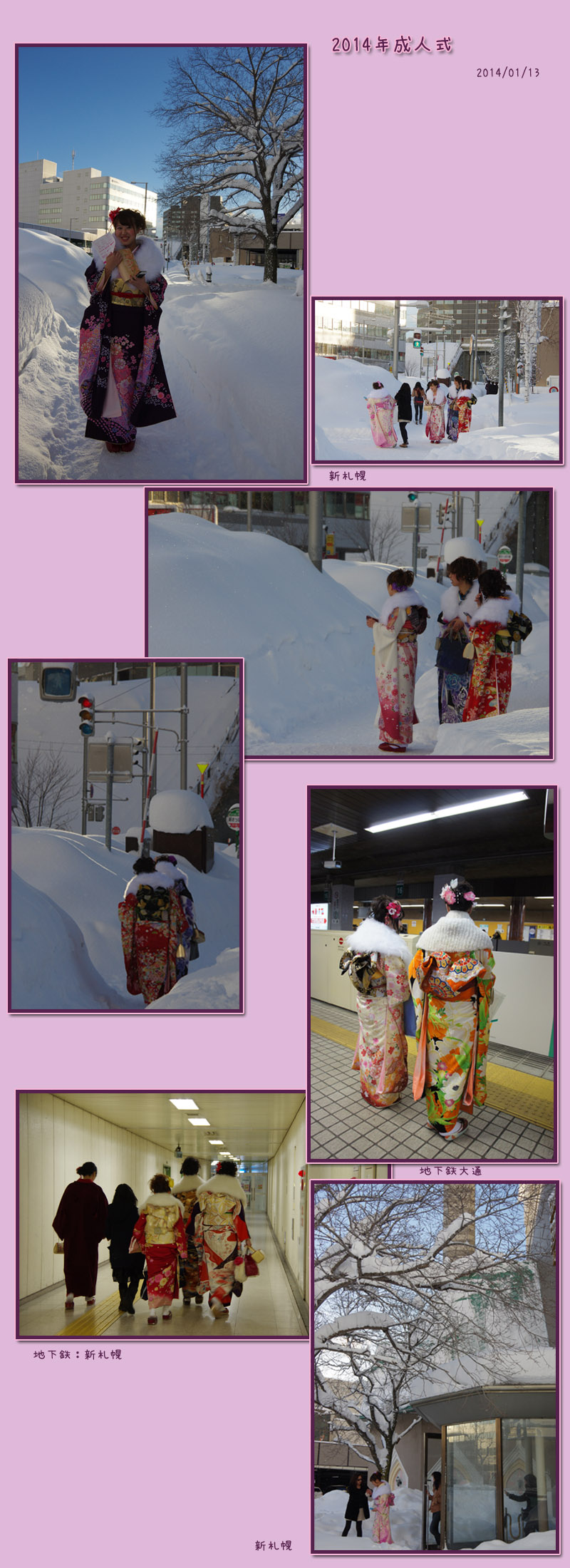 吹雪の中の写真展&成人式_b0019313_1881719.jpg