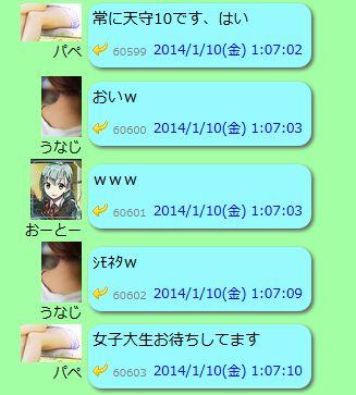 b0300920_14040097.jpg