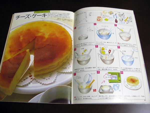 スフレチーズケーキと家庭用オーブン不満_f0129726_23154745.jpg