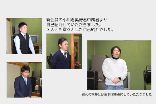 新会員研修会・歓迎会_c0324041_11044121.jpg