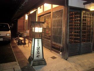 新年会_a0272042_17513892.jpg