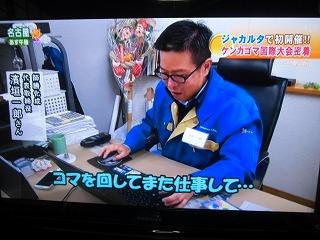 新年会_a0272042_18154284.jpg