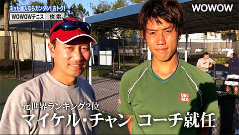 今日から全豪オープンテニス!_a0151444_1142180.jpg