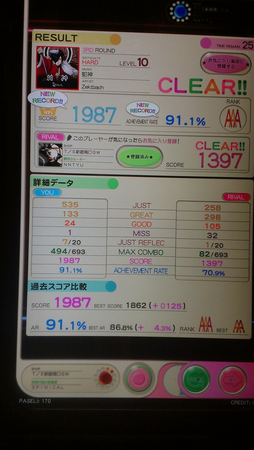 f0019846_1603833.jpg