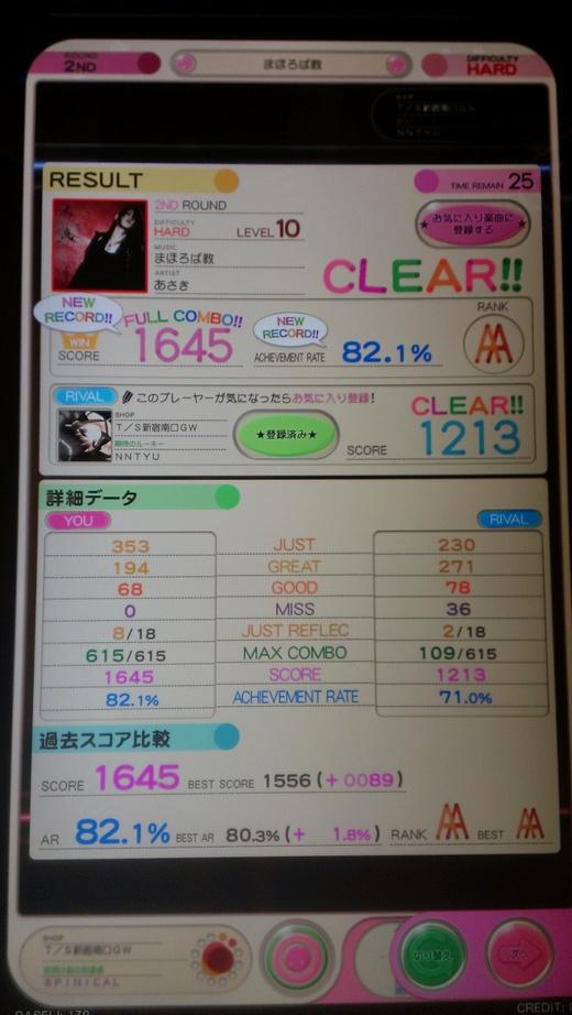 f0019846_160924.jpg