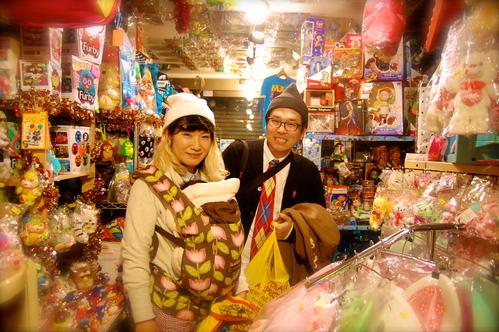 お正月から3連休まで沢山のご来店をありがとうございました☆_c0084047_23543812.jpg