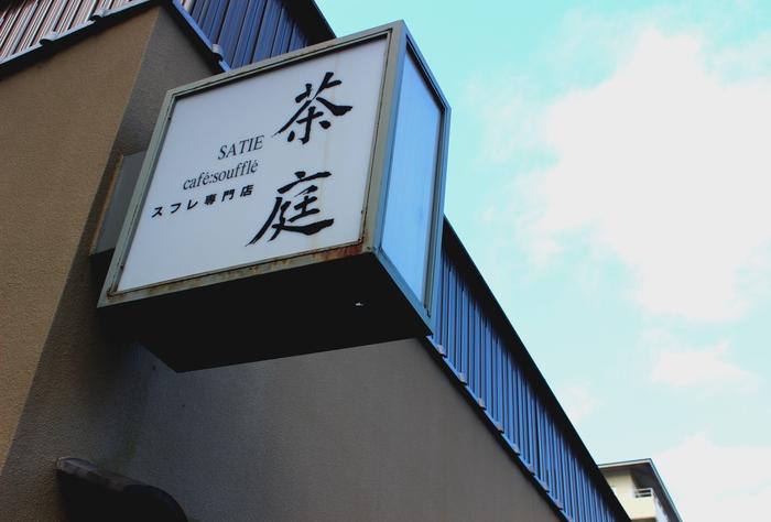 平安神宮_e0232054_2127587.jpg