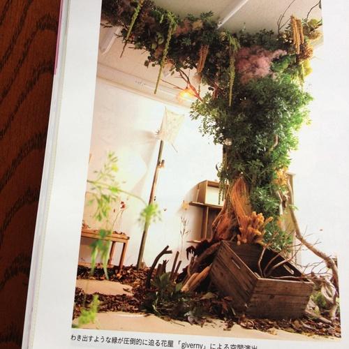 ガーデニング雑誌「BISES」にて。_e0060555_1310876.jpg