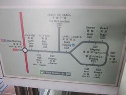 MRTの思い出_b0194056_1715773.jpg