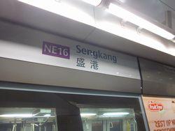 MRTの思い出_b0194056_1793613.jpg