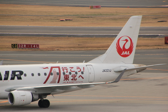 E170 エンブラエル J-AIR 伊丹空港_d0202264_7242087.jpg