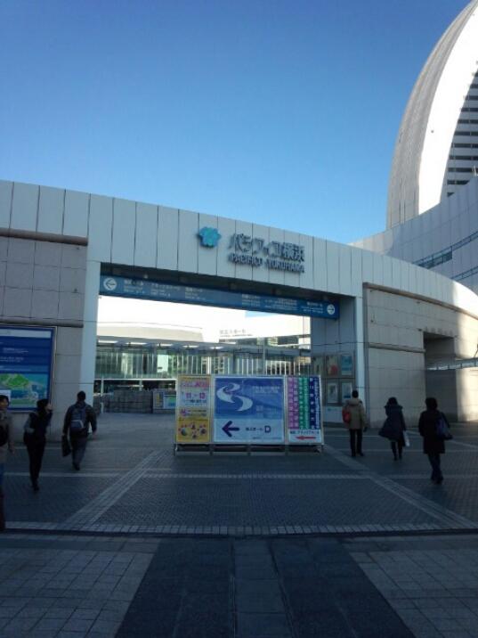 2014/1/12  横浜デンタルショーに行ってきました_e0336176_2242180.jpg