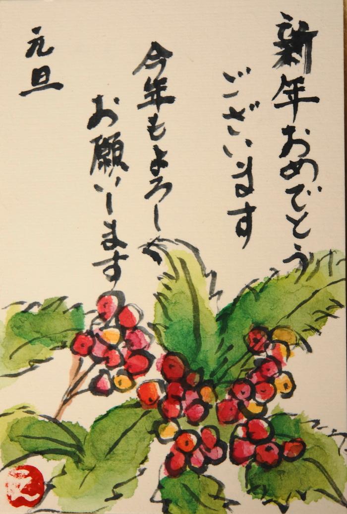 絵手紙_b0093088_9251925.jpg