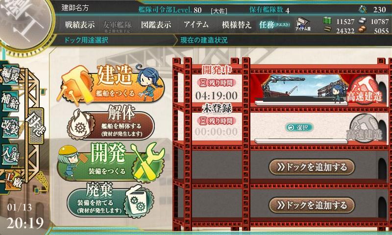 f0037491_20211111.jpg
