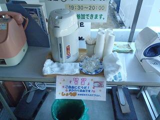 甘酒無料サービス_c0184994_1347563.jpg