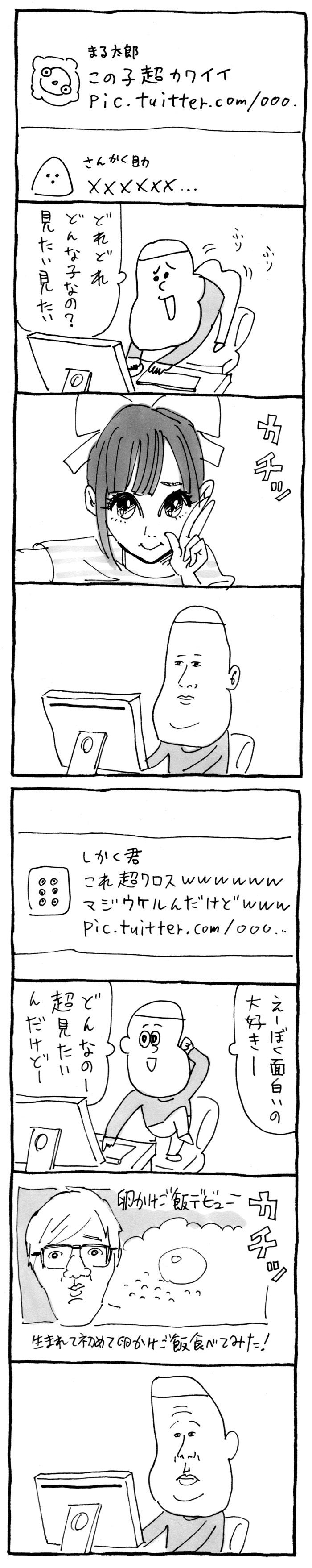 c0193497_20123023.jpg