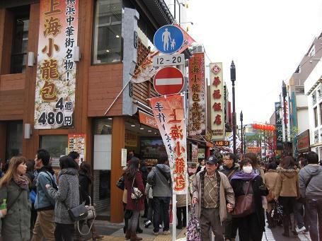 ★たまには横浜★_e0147297_1245122.jpg