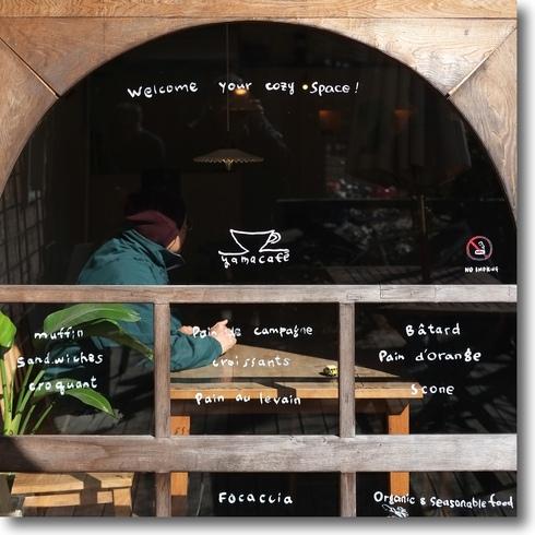 九州旅行 2 豊後大野のパン屋さん_f0099102_23131361.jpg