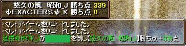d0081603_130447.jpg