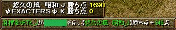d0081603_1363363.jpg