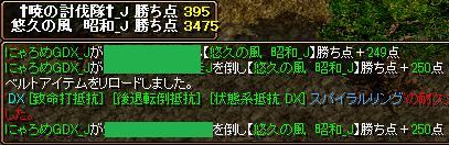 d0081603_161941.jpg