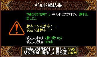 d0081603_194736.jpg
