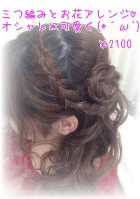 f0248512_15323651.jpg