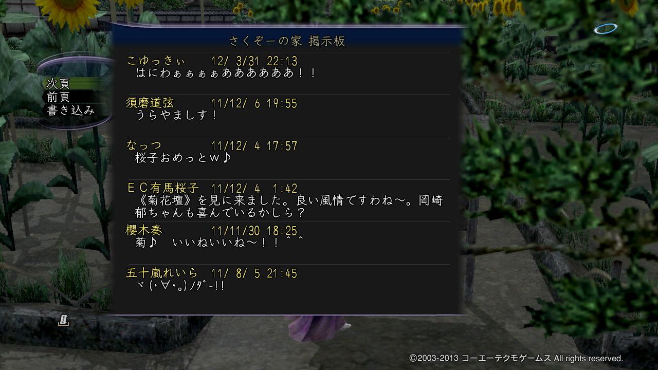 b0165830_23550580.jpg