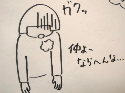 b0173241_935198.jpg