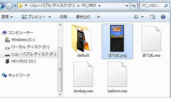 c0323442_22405418.jpg