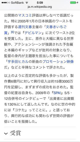 b0136045_9501594.jpg
