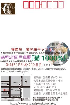 b0162847_17533530.jpg