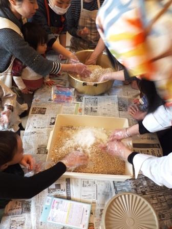 2014-02-06 Thu :お味噌作り講座(既参加者向)_d0298850_025060.jpg