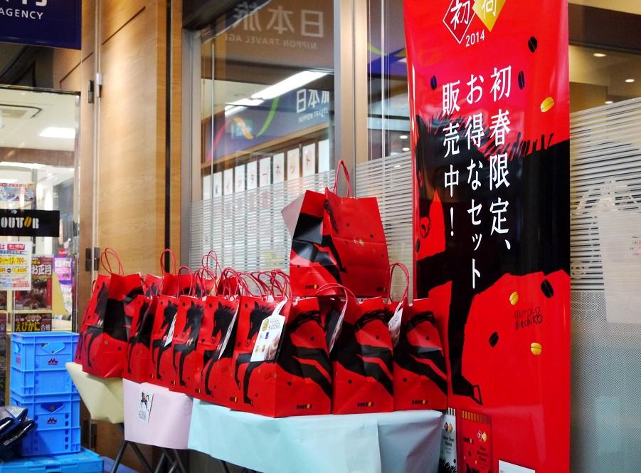 新春風景_b0093754_2024657.jpg