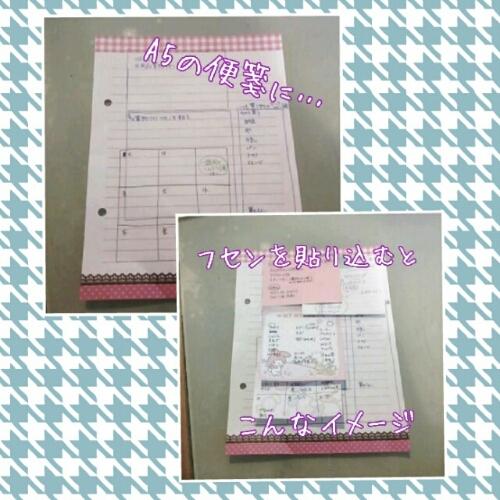 b0003855_17261811.jpg