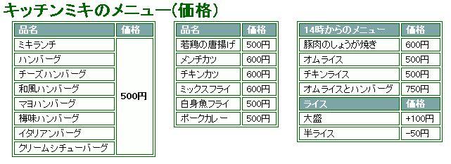 e0066858_13383267.jpg